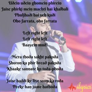 farrata lyrics