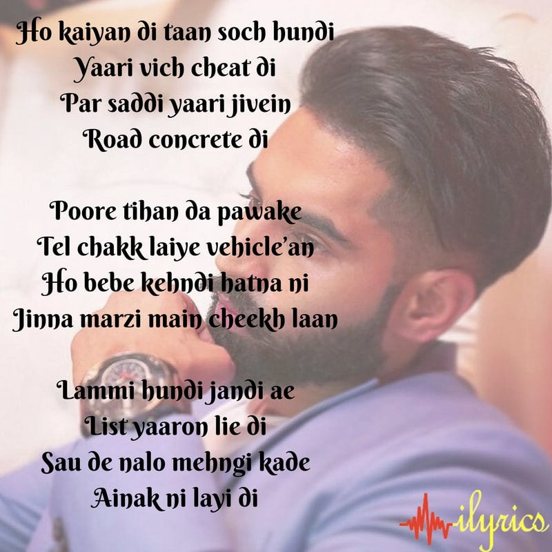 gaal ni kadni lyrics