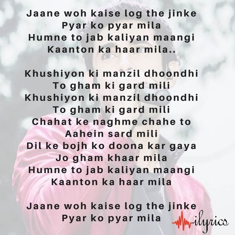 jaane woh kaise lyrics
