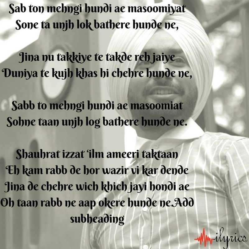 masoomiat lyrics