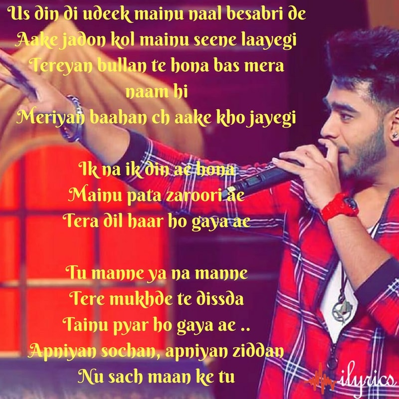 pyar lyrics