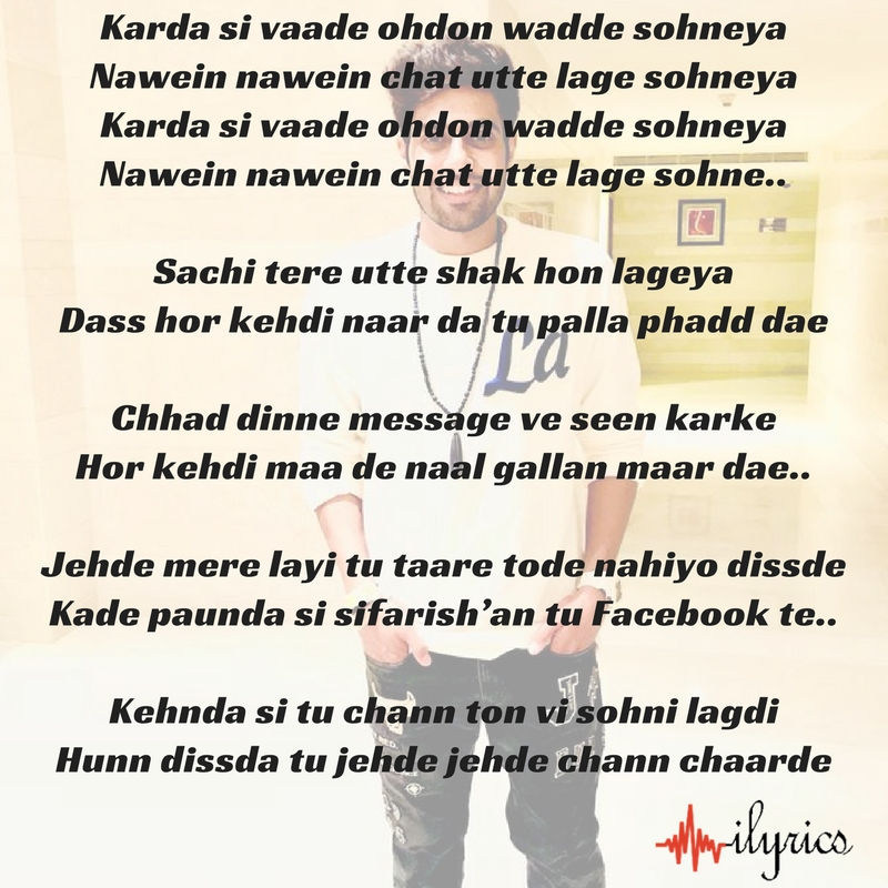sohneya lyrics
