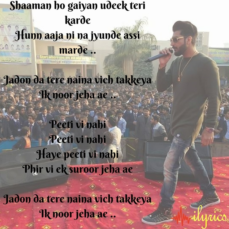 suroor lyrics
