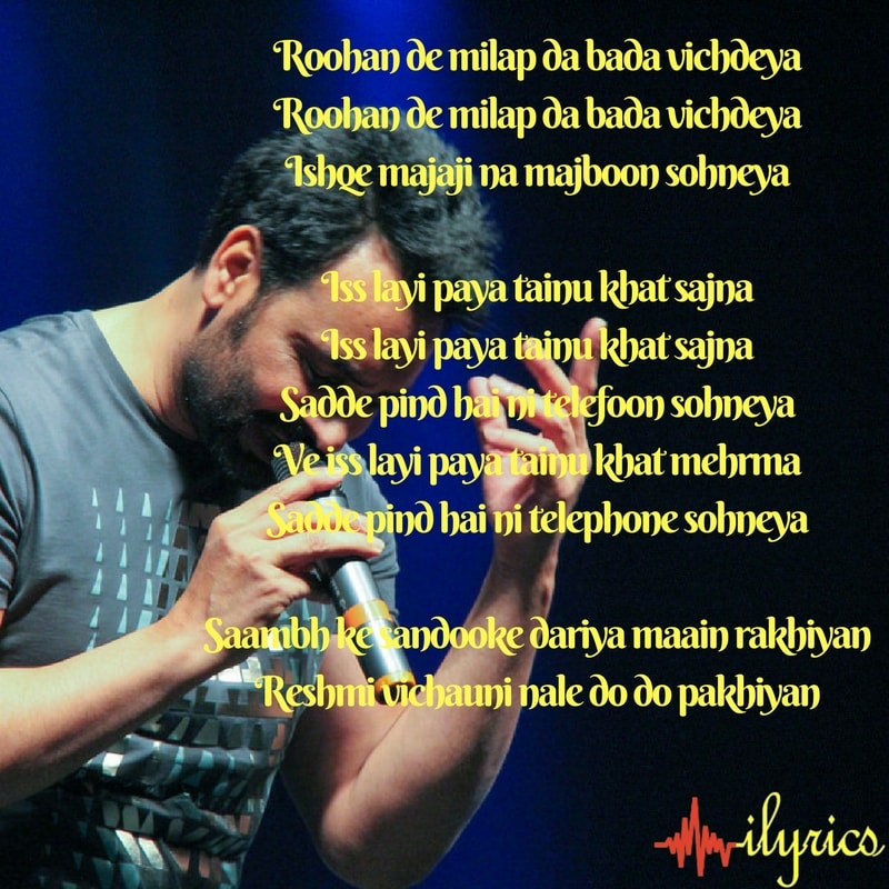 telefoon lyrics