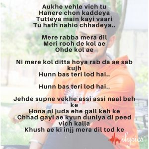 teri lod hai lyrics