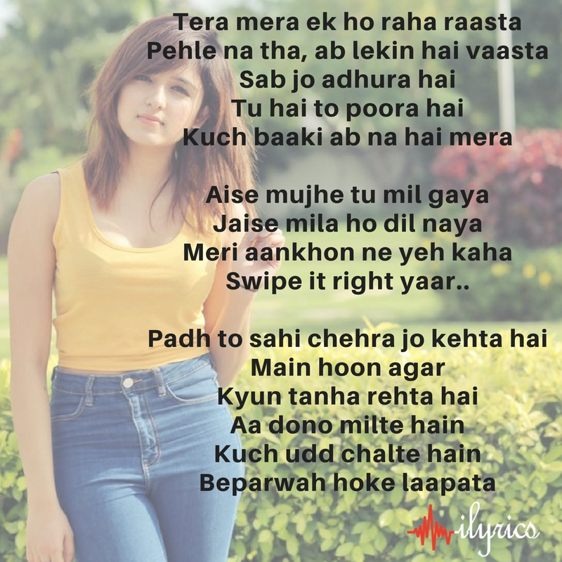 tu mil gaya lyrics