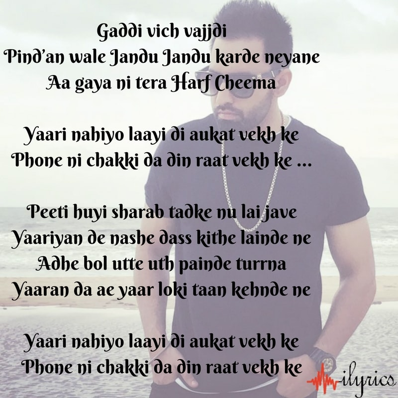 yaaran da yaar lyrics