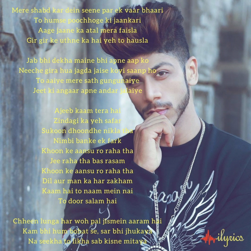 belief lyrics