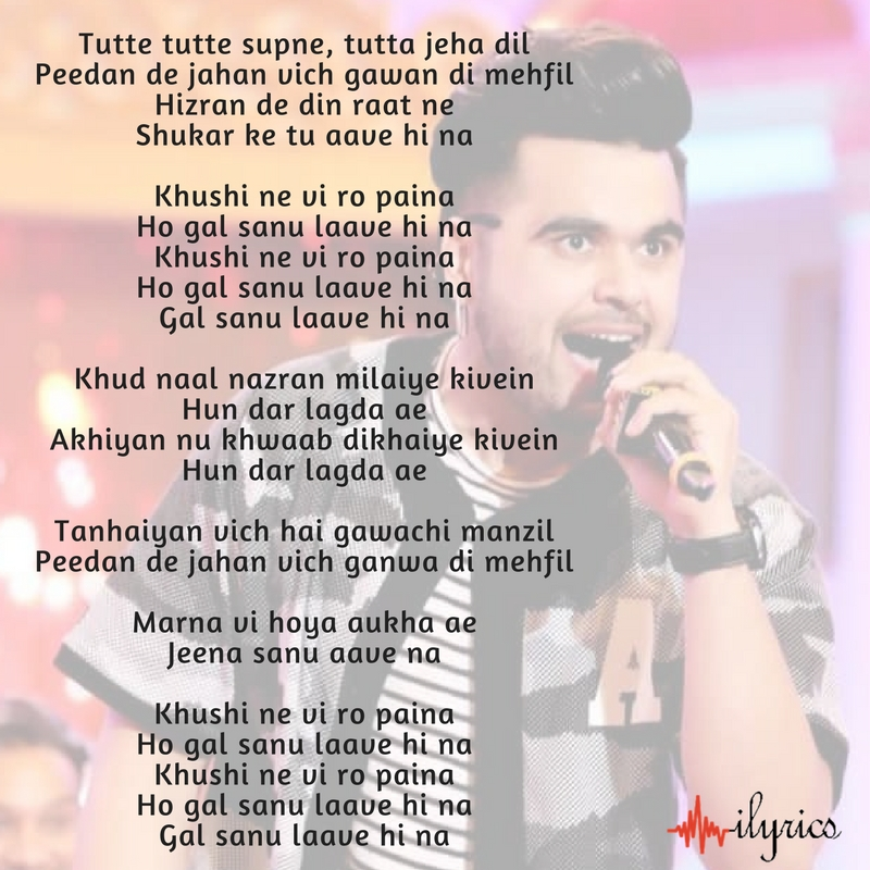 gal sanu laave lyrics