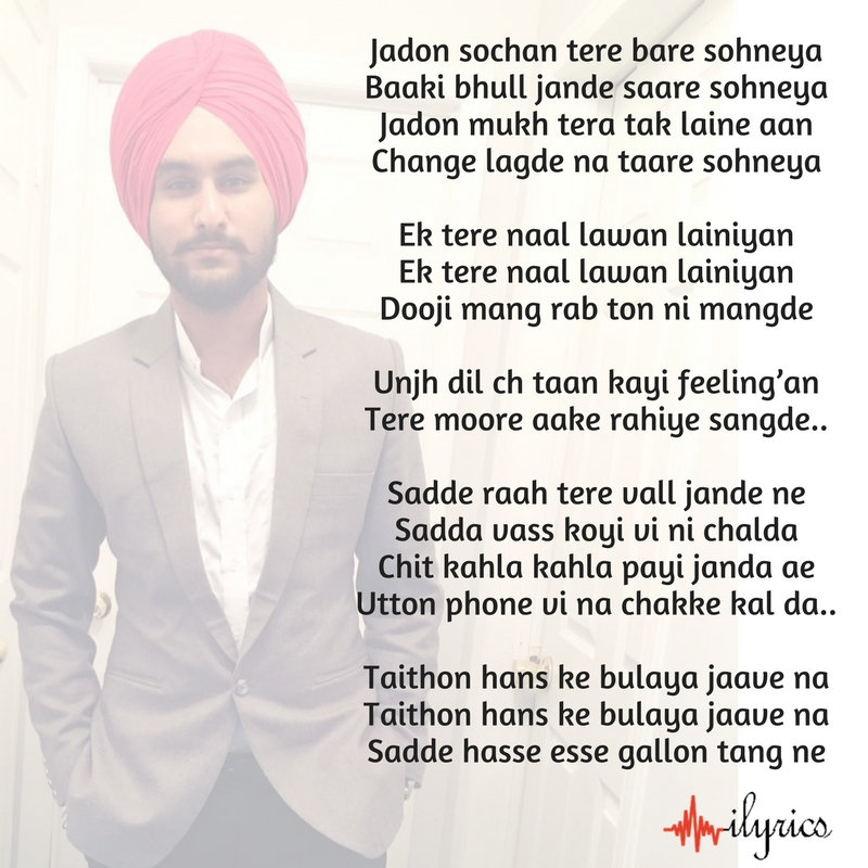 jazbaat lyrics