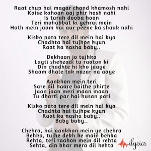 kisko pata lyrics