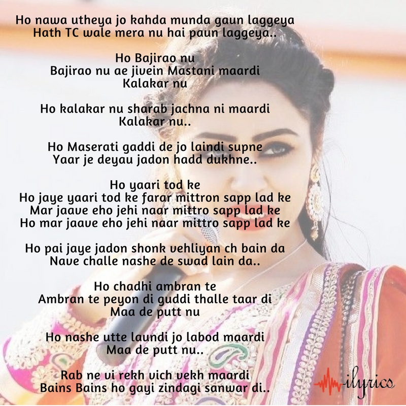 mastaani lyrics