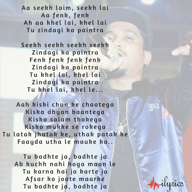 paintra lyrics