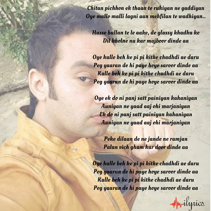peg yaaran de lyrics