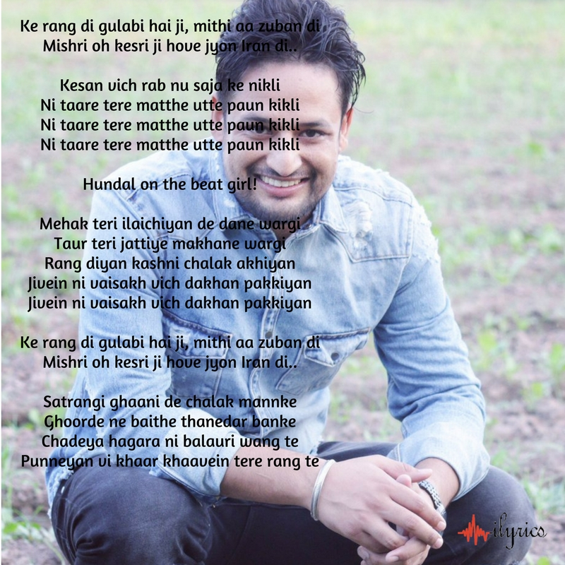rang di gulabi lyrics