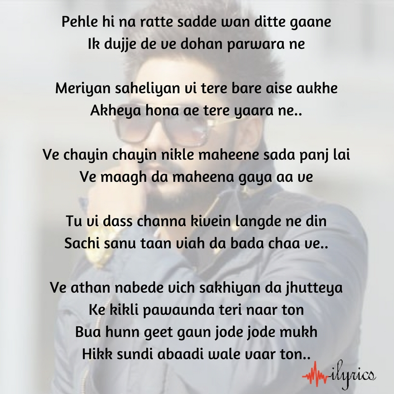 viah da chaa lyrics