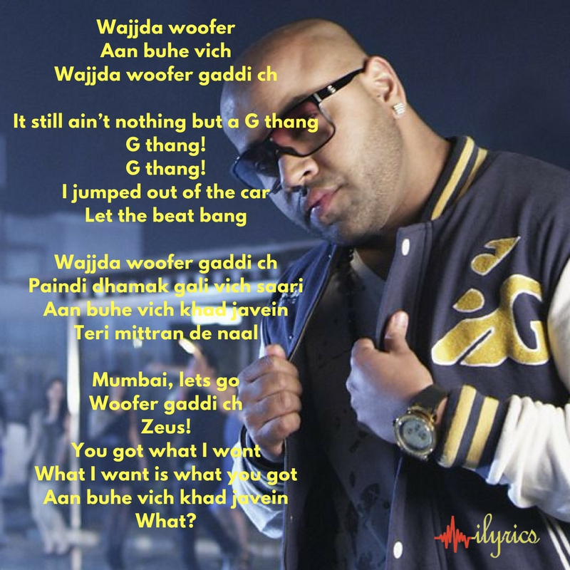 woofer lyrics
