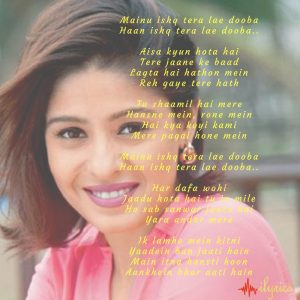 lae dooba lyrics