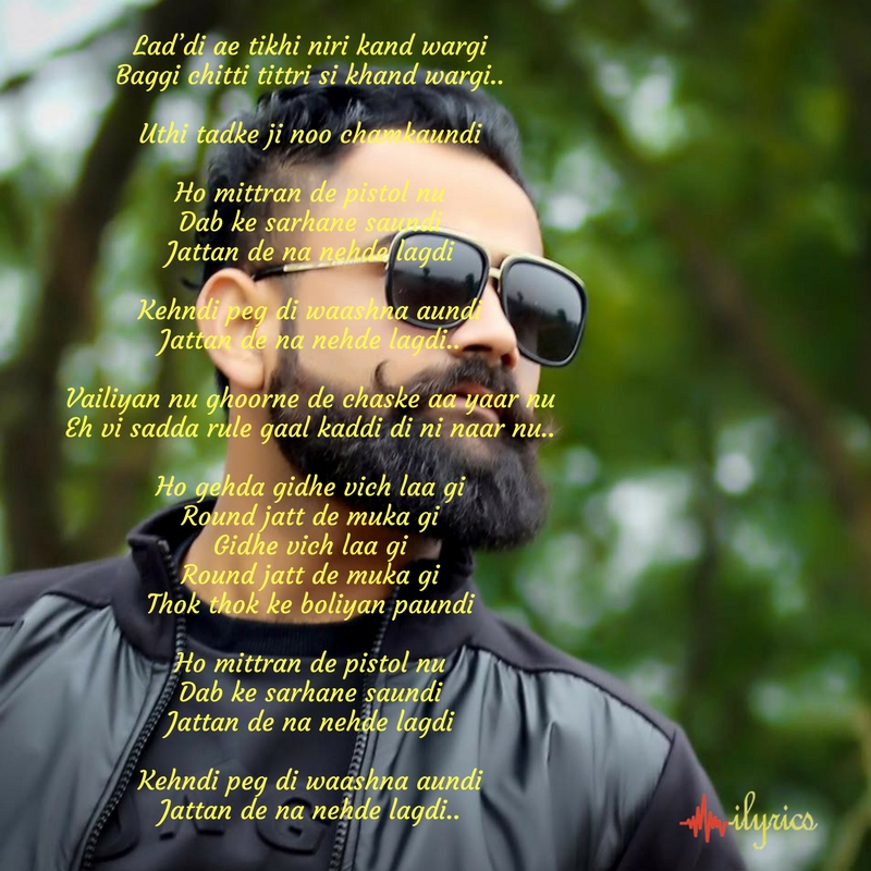 peg di waashna lyrics