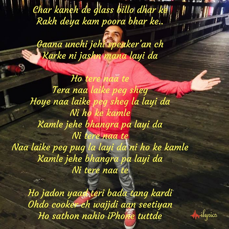 peg sheg lyrics