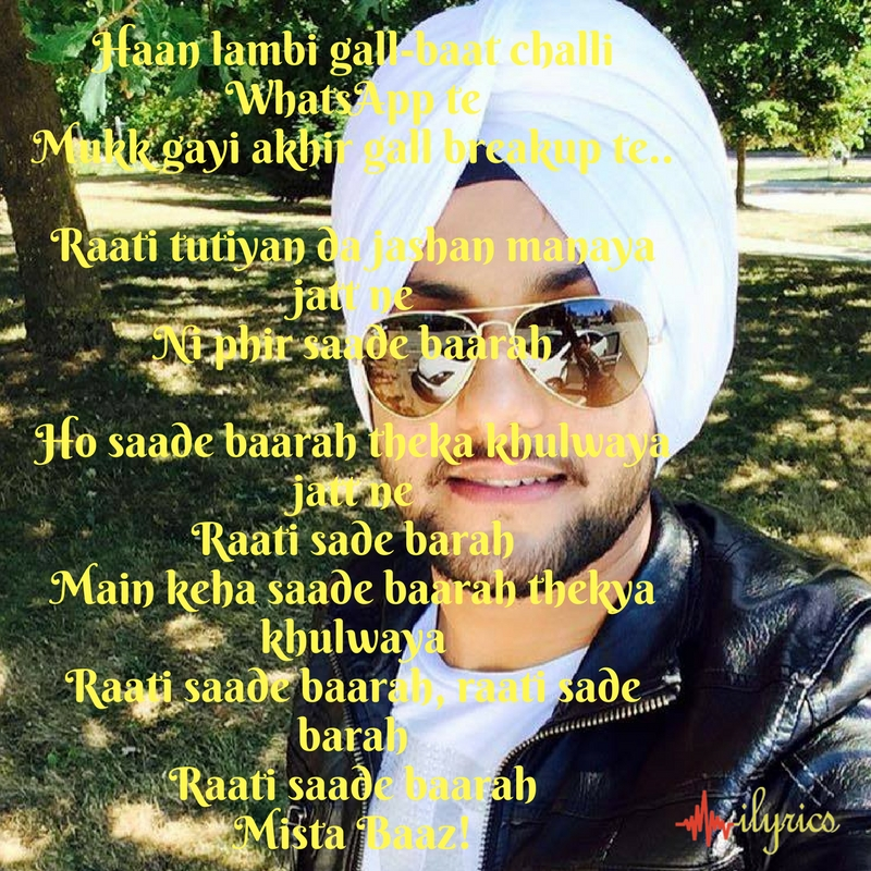 saade baarah lyrics