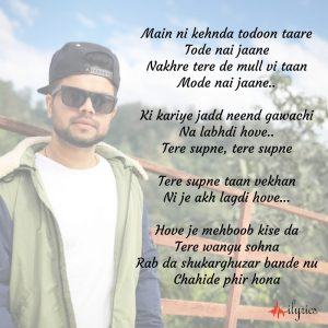akh lagdi lyrics