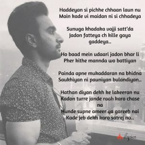 bulandiyan lyrics