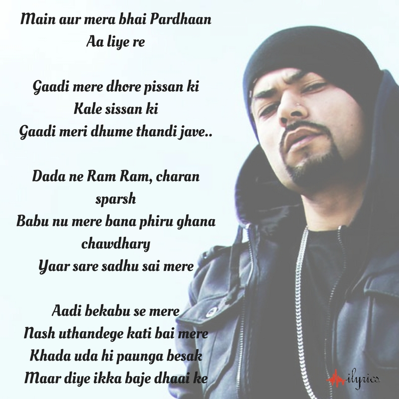 gaadi lyrics