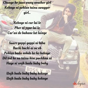 gappi lyrics