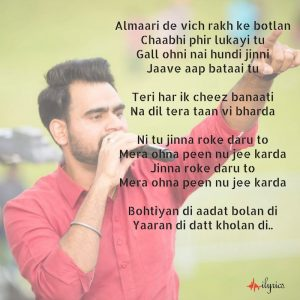 ghar bar lyrics