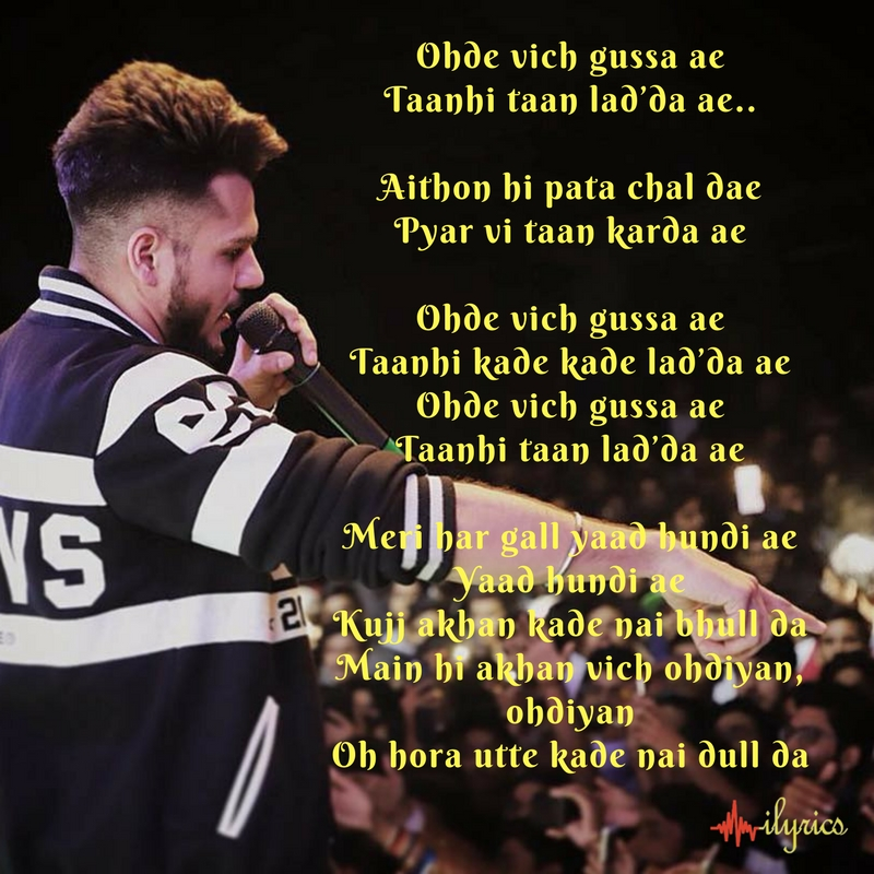 gussa lyrics