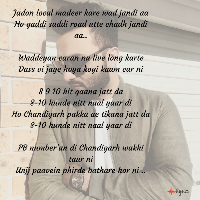 pakke tikane lyrics