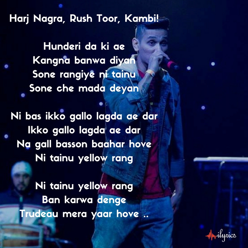 yaar trudeau lyrics
