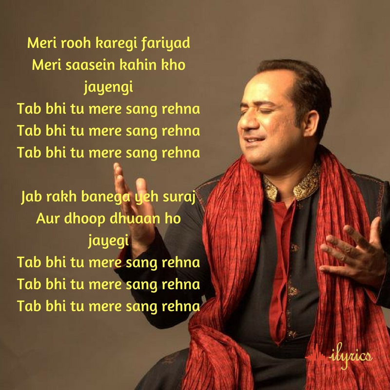 tab bhi tu lyrics