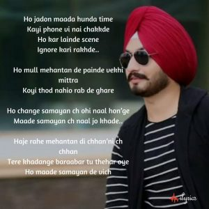 ishq-da-tara lyrics