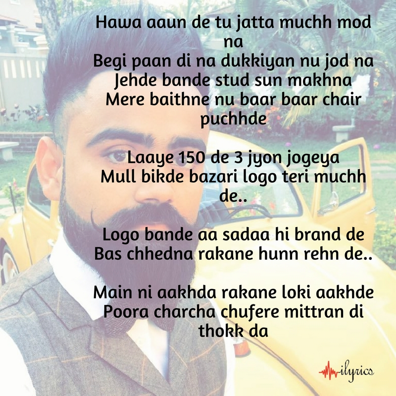 logo muchh de lyrics