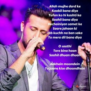o saathi lyrics