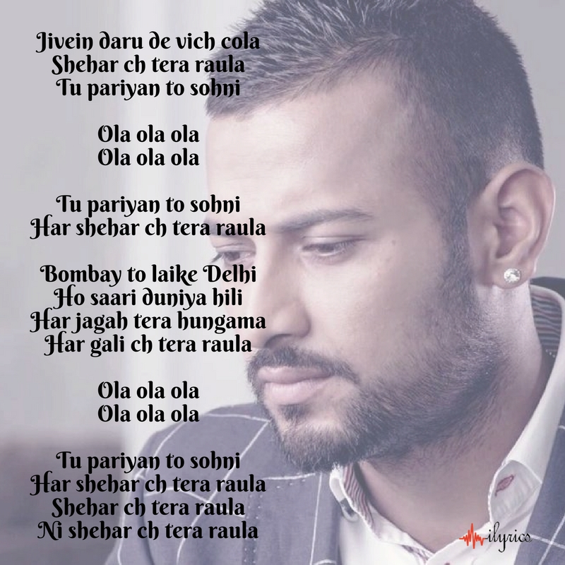 ola ola lyrics
