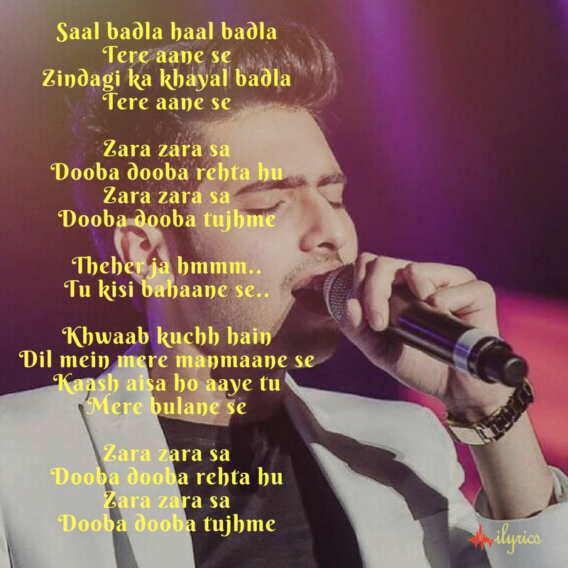 theher ja lyrics