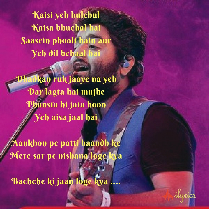 bachche ki jaan lyrics