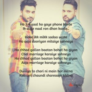 gallan baatan lyrics