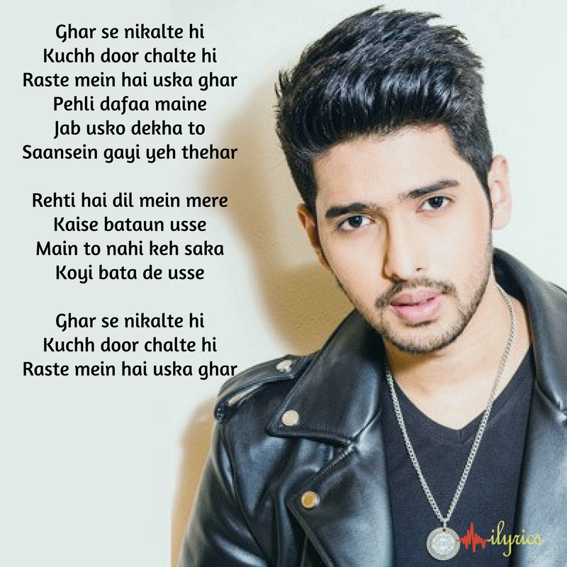 ghar se nikalte hi lyrics