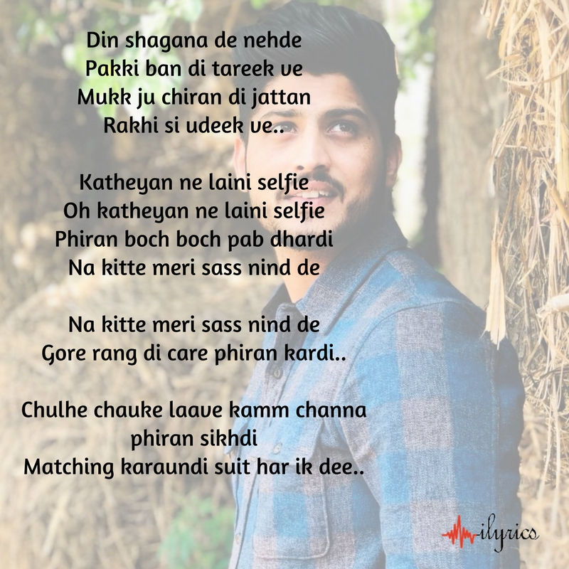 gora rang lyrics