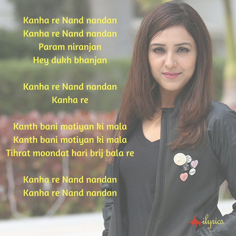 kanha re lyrics