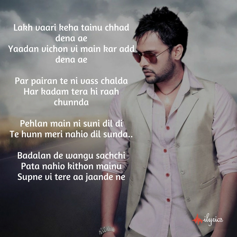 lakh vaari lyrics