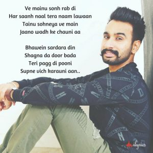 pagg di pooni lyrics