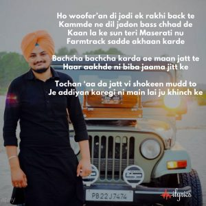 tochan lyrics