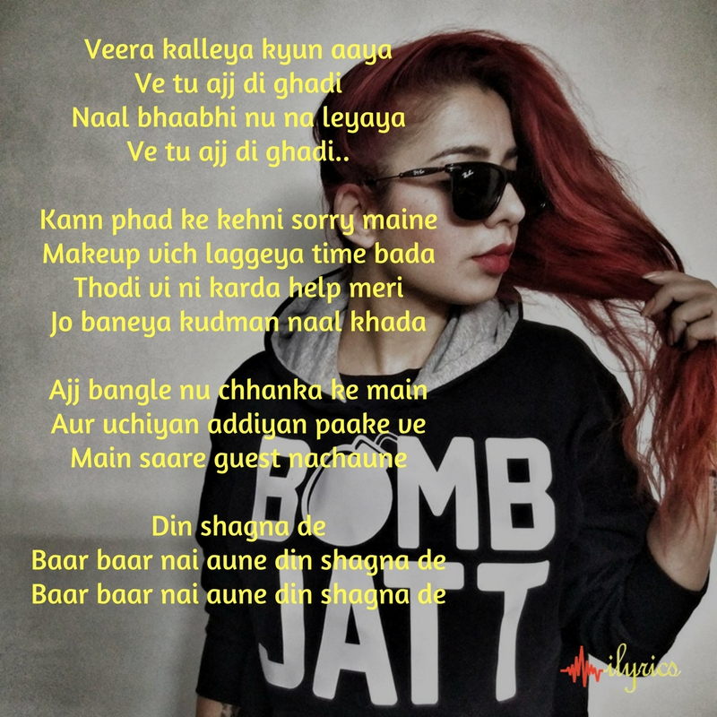 veera lyrics