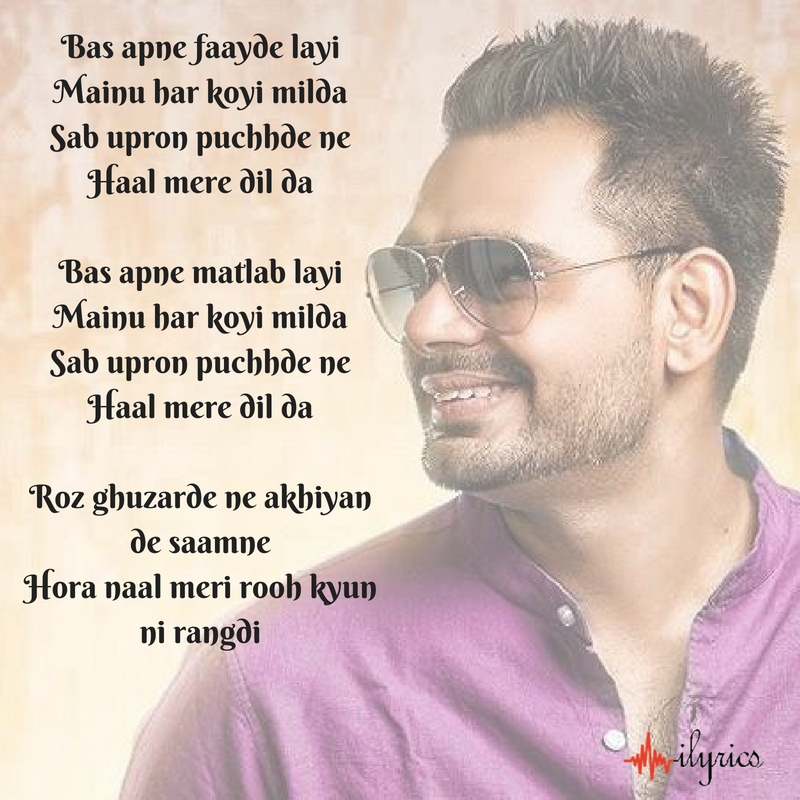 mainu mangdi lyrics