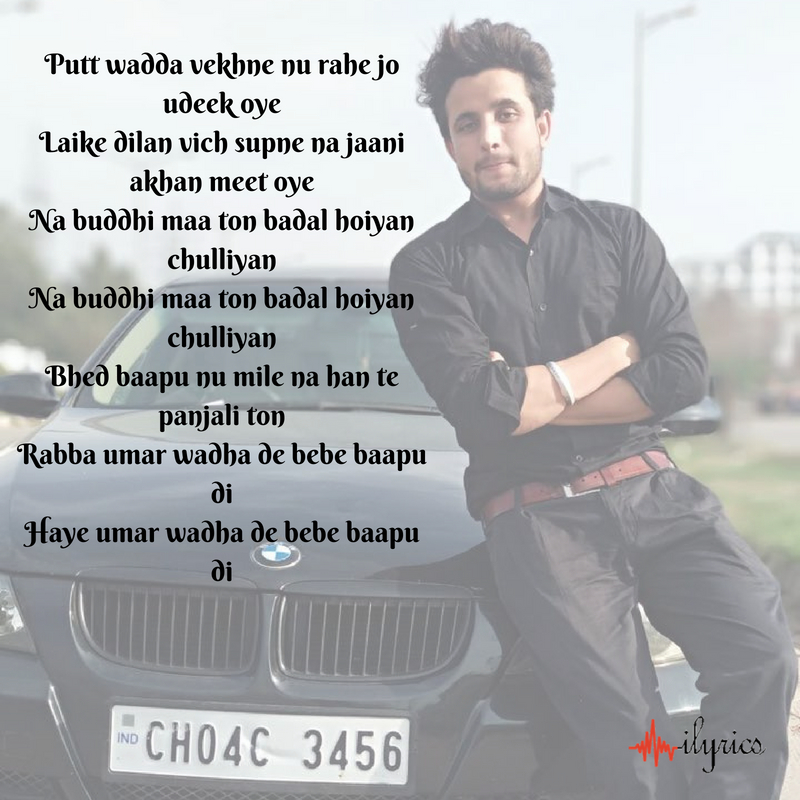 bebe baapu lyrics